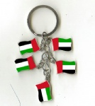 UAE flag key chains